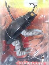 1967 Agon & ninja Kazaha Figure X-PLUS RIC Akakage Red Shadow Monster Kaiju