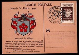 CARTE 1er JOUR / JOUR du TIMBRE 1944 = Cote 40 € / Lot Timbre France 668