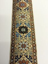 Turkish Stair Carpet Beige Design, Dolls House Miniature 1.12 Scale Carpets