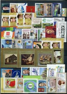2017 Russia. Full year (97 stamps+ 12 blocks+ 2 m/s). MNH