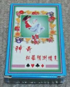 Unusual Pack of Chinese Hanzi Characters Non Standard Playing Cards Calligraphy
