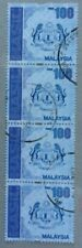 Malaysia Used Revenue Stamps - 4 pcs RM100 Stamp (New Design)