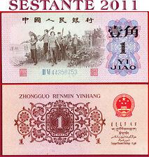 CHINA  CINA  1 JIAO 1962  P. 877d Serial prefix 2 Blue roman numerals  FDS-/UNC-