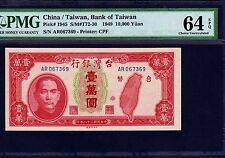 China, 10,000 Yuan 1949, P-1945, PMG UNC 64 EPQ * SYS *