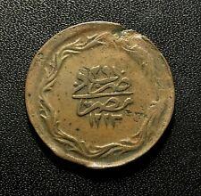 Ottoman (Egypt)  AH1223/29  5 Para Coin:  Mahmud II