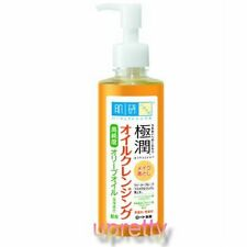 Hadalabo Gokujyun Oil Cleansing makeup remover High Purity Olive Oil 200ml