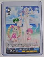 Weiss Schwarz Love Live DX Vol 1 booster pack set of common cards x1