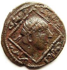 More details for islamic artuqids (madrin) qutb al-din il-ghazi ii ah 572-580 / ad 1176-1184 ae d