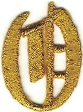 "1 1/8"" Fancy Metallic Gold Old English Alphabet Letter O Embroidered Patch"