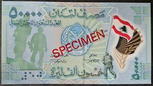 Lebanon Libanon SPECIMEN 50000 Livres 2014 POLYMER  UNC
