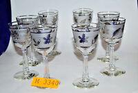 Libbey Rock Sharpe Silver Leaf Wine Glasses Set of 8 Vintage  M3340