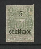 Dominican Republic SC# 72 Mint No Gum / Sm Hinge Rem - S7537