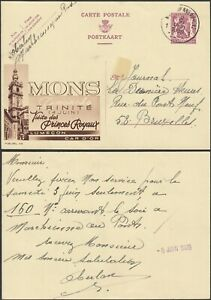 Belgium  1939-Postal stationary. Publibel Nr.: 419. Royal visit.. (VG) MV-7226