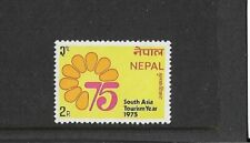 1975 Nepal - South Asia Tourist Year - Single Stamp - Unmounted Mint..