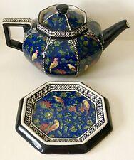 Antique Royal Doulton Art Deco Chintz PERSIAN C Parrot Birds Teapot TRIVET D4031
