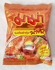 MAMA Tom Yum Goong Spicy (creamy) Thai Instant Noodles. Thai Food.