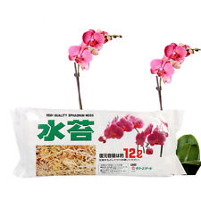12L Garden Supply Moisturizing Nutrition For Phalaenopsis Orchid Soil Fertilizer