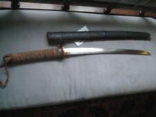 JAPANESE  SWORD SALE AS IS FROM DECEASED ESTATE