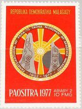 MADAGASCAR MALAGASY 1977 837 585 75th Academy Ann Art Kunstakademie Emblem MNH
