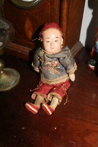 Meiji Cuddle Dolls JAPAN JAPANESE DOLL