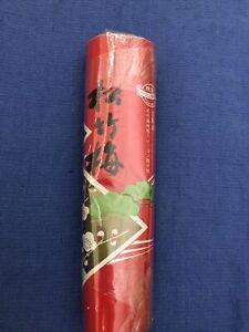 Shoji Paper 28cm × 18.8m Made in Japan