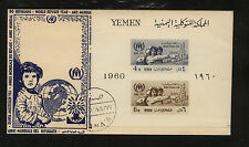 Yemen   96a  sheet on cachet cover           KL0608