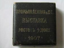Russia Russian Empire Early CASE for Desk Medal 1907 ! Rostov !, order