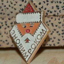 $VTG Russian Soviet pin badge brooch - Santa Claus Christmas Tree Ded Moroz Xmas