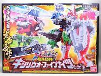 BANDAI Kishiryu Sentai Ryusouger 01&02&03&04&05 DX Kishiryu-Oh Five Knight SET