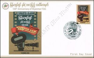 100 Years of Myanmar Movies 1920-2020 -FDC(I)-I-