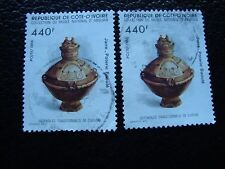 COTE D IVOIRE - timbre yvert/tellier n° 745 x2 obl (A28) stamp