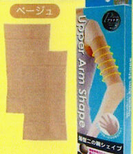 Calorie OFF! Pair of Beige Arm Massage Trim Slim Shapers w/Box from Florida USA