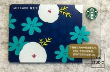 2020 Starbucks China Indigo Blue Summer Flower Gift Card