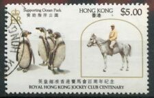 Hong Kong 1984 Royal Jockey Club Centenary $5 penguins & horse SG 465 used