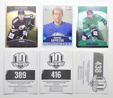 2017-18 Panini KHL 10th Season (#301-439) Pick a Player Sticker