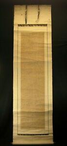 ANTIQUE JAPANESE MEIJI ERA (c.1900)  SCROLL HAND WRITTEN BUDDHIST PRAYER