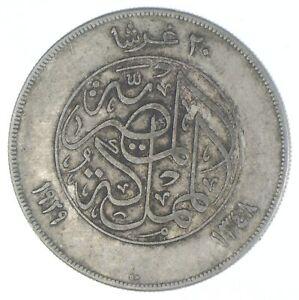 1929 Egypt 20 Qirsh - TC *898