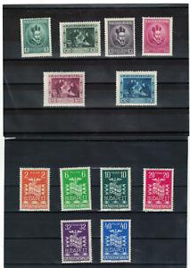 Hungary.1935,1937 2 full set MLH OG