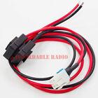 4 pin 12AWG DC power cable Icom IC-7000 IC-7100 IC-7200 IC-7300 IC-7600 IC-7610
