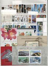 China 2000 Whole Full Year Set MNH**