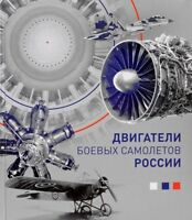 OTH-691 Engines of Russian Combat Aircraft hard cover book