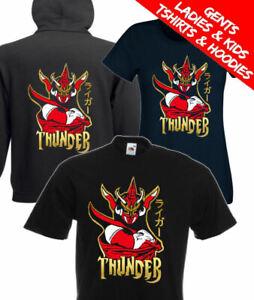 Jushin Thunder Liger Japanese Wrestling T Shirt / Hoodie