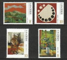 REP. OF CHINA TAIWAN 2018 MODERN TAIWANESE PAINTINGS COMP. SET OF 4 STAMPS MINT