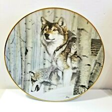 Hamilton Collector Plate Broken Silence Year Of The Wolf 1993