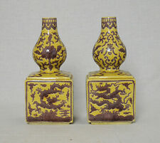 Pair  Chinese  Yellow and Brown  Glaze  Porcelain  Vase  With  Mark      M3282