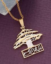 "Lebanese Cedar Tree Pendant, Hand Cut Lebanese Coin, 3/4"" in Dia., ( # 608B )"