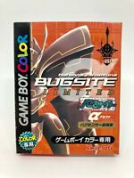 Game Junge Farbe Nintendo - Network Adventure Bugsite Limitierte - Japan Version