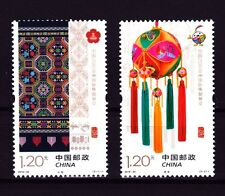 asiatique INTERNATIONAL TAMPON EXPOSITION MNH Lot de 2 Timbres 2016-33 Chine