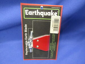 """New Earthquake 4"""" Earth Auger Blade Replacement"""