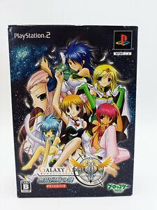 Sony PLAYSTATION 2 PS2 - Galaxy Angel II: Mugen Kairou No Kagi [Deluxe Pack] Jpn
